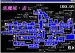 GBA 《恶魔城:白夜协奏曲》地图和攻略